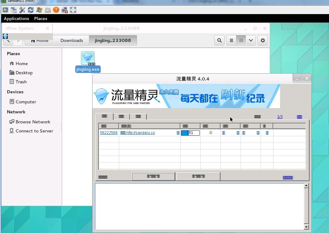 VIP TUT] Run Traffic Click Botz, tool  NET, Auto, Softwares